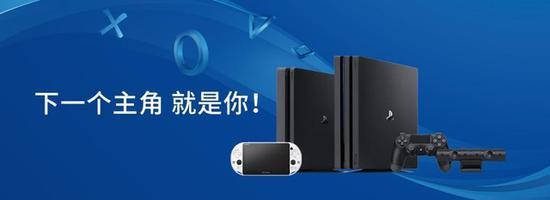 Sony PlayStation 5万众期待!官方:开发下一代主机硬件!