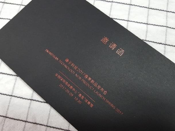 产品还未发布 锤子新品在京东已开启预约的照片 - 2