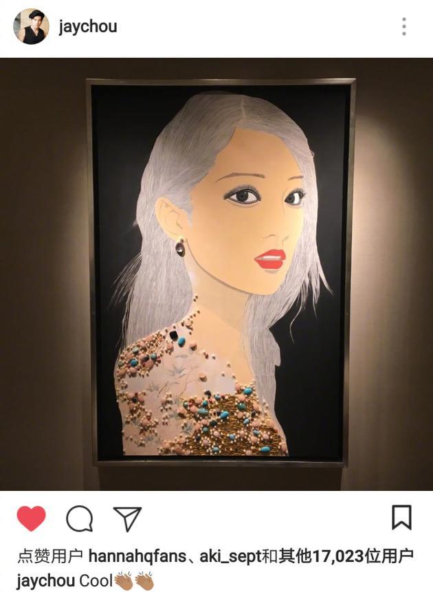周杰伦晒美女画 粉丝向昆凌打报告:他在凝视别人