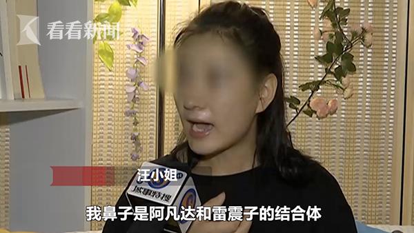 """美女花5万隆鼻结果成""""阿凡达"""" 维权失败被怼:医闹"""