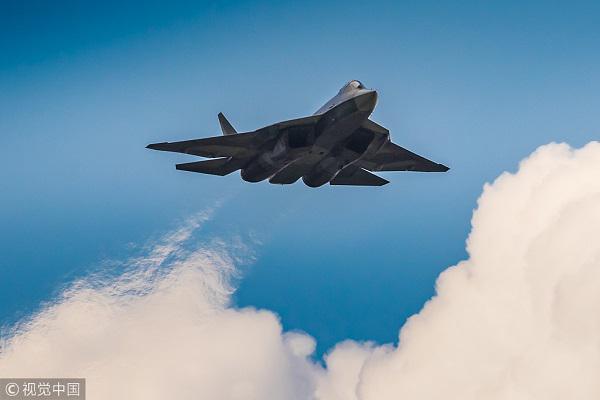 俄军机被击落后关闭部分叙附近航线:将举行军演
