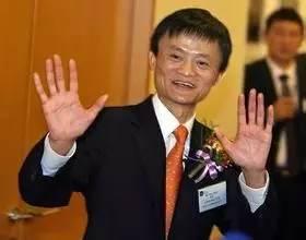 马云入选《财富》全球50位领袖人物 (图)