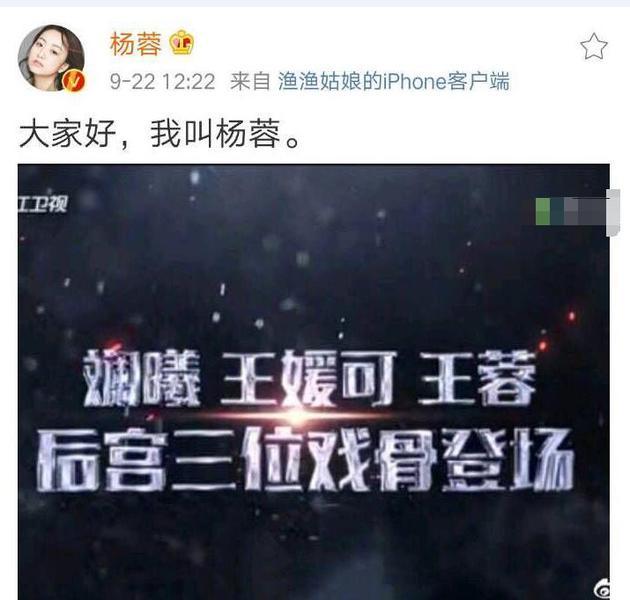 被《我就是演员》弄错名 本尊亲自回应:我是杨蓉
