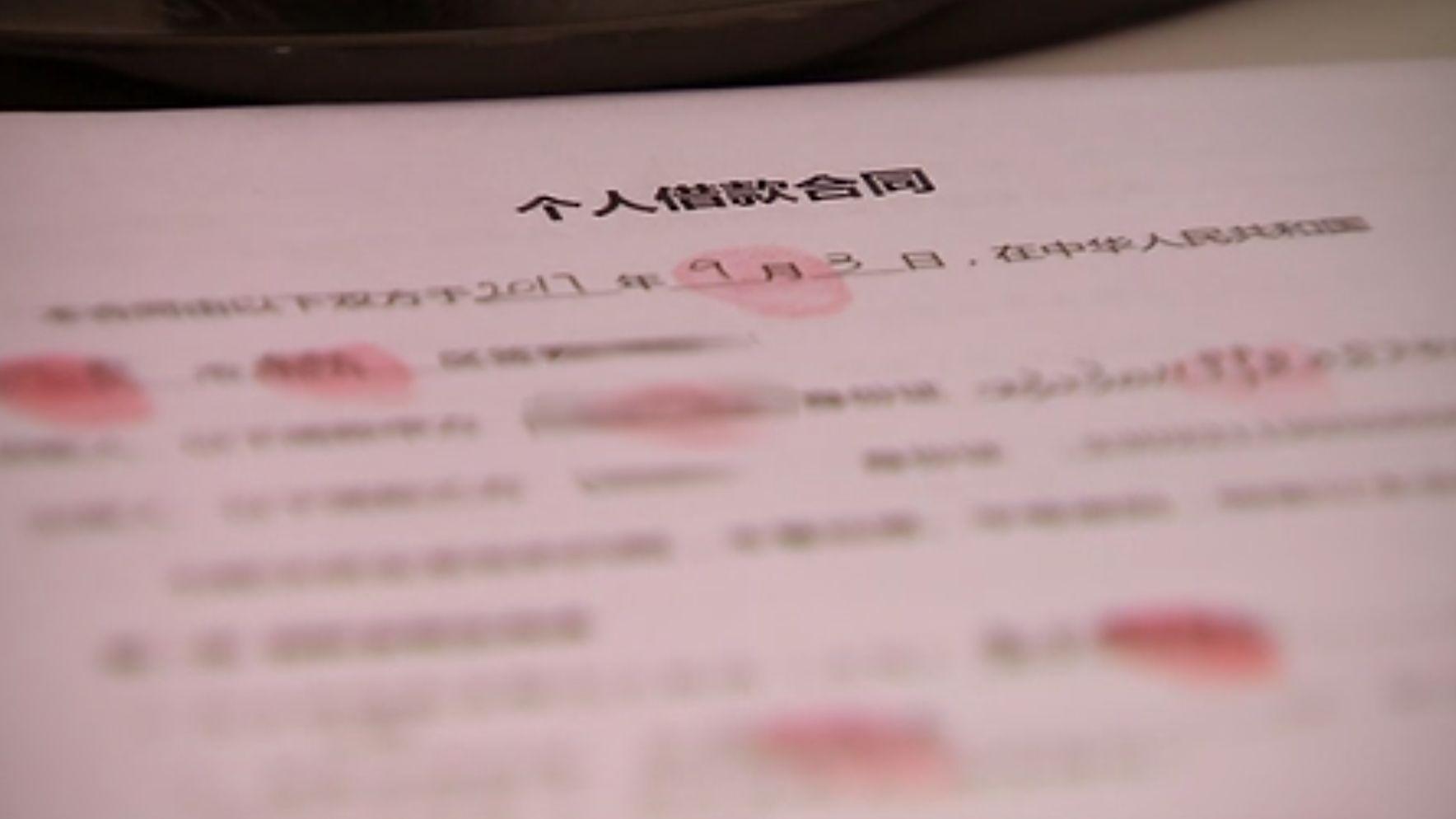 女大学生借贷千元半年滚成18万被逼当陪酒女还钱