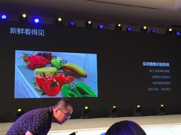 美的YunOS冰箱首发:一键网购/4999元的照片 - 10