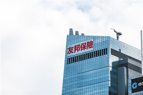 香港保险潮起落 外汇限额后从狂热到理性