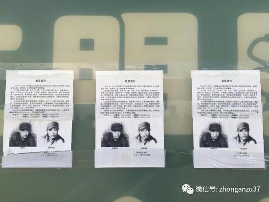 ▲张北随处可见的悬赏通告。新京报记者高敏摄