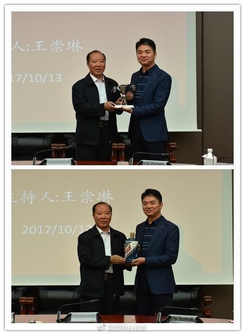 京东与茅台召开交流座谈会 茅台市值逼近7千亿