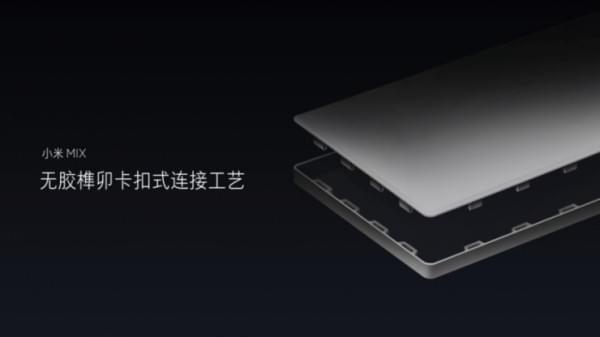 6.4寸全面屏 小米首款概念机 MIX 究竟长什么样?的照片 - 10