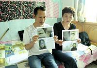 大三女生遭舍友欺凌4个月 警方判断已构成轻微伤