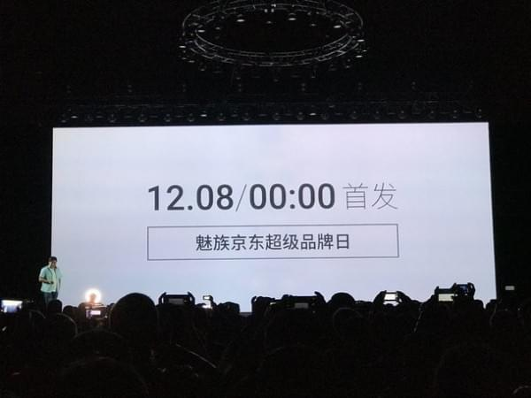 魅蓝X价格公布:1699元起 12月8日首发的照片 - 3