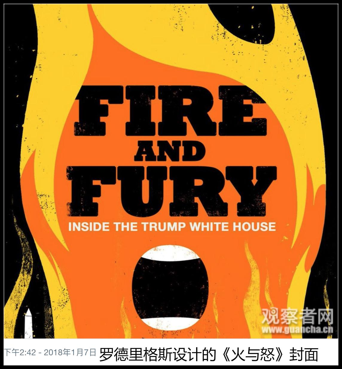特朗普就职将满一年 《时代》祭出这张封面