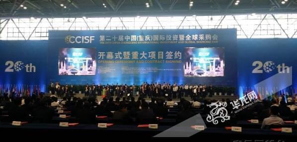 【招商引资】年产20万套电动汽车锂电池包生产项目落地忠县