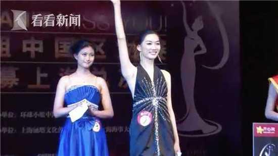 沈戌获得了2012年环球小姐上海高校赛区亚军