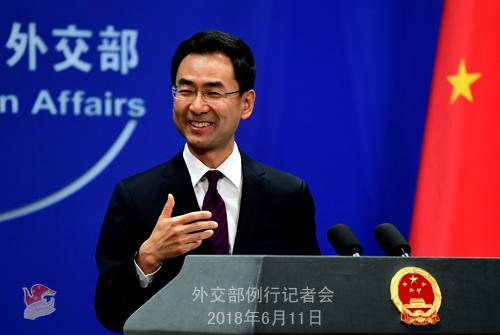 外交部:衷心希望朝美领导人会晤顺利举行