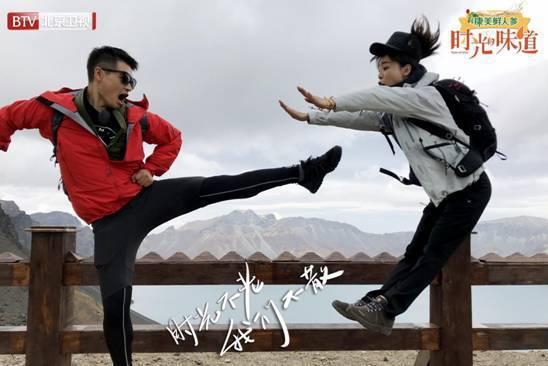 北京卫视《时光的味道》张静初回望18岁的自己:这次我想重新出发