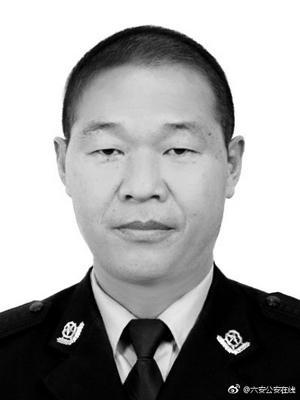 安徽六安一警察牺牲:处理纠纷时遭村民持刀袭击