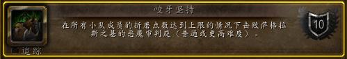 7.25萨墓团队成就古墓探险者的荣耀攻略