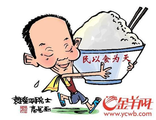 图为参赛作品《袁隆平漫画》.主办方供图