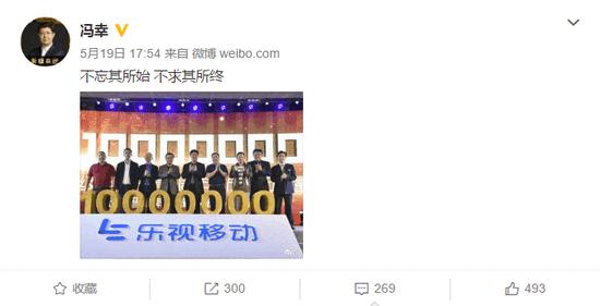 贾跃亭去造车了 孙宏斌还会不会留下乐视手机?