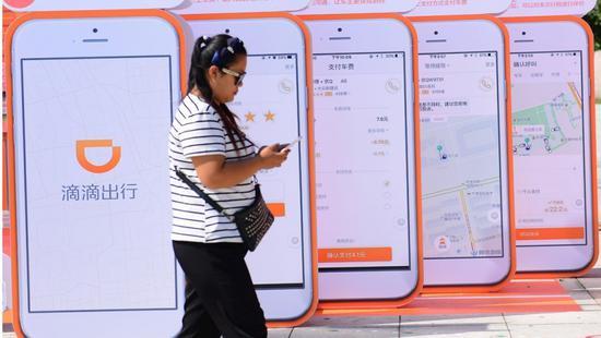 调查称中国消费者更喜欢共享经济,但不愿购买保险