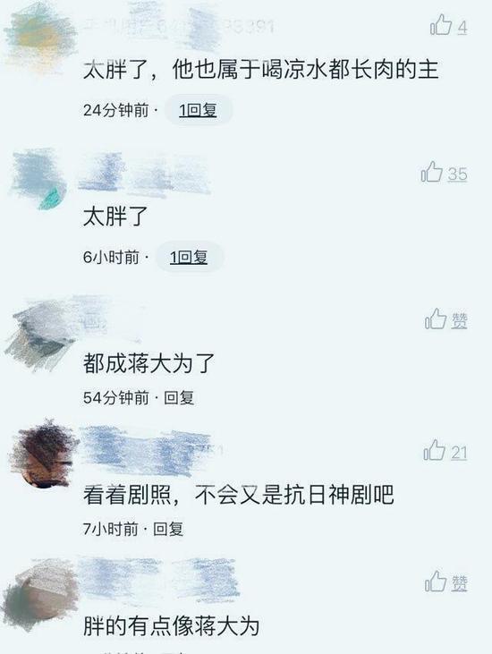 陆毅发福被认成蒋大为 尖下巴被一圈肉取代
