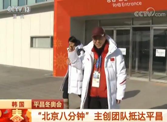 张艺谋执导平昌冬奥闭幕式北京八分钟:担心天气