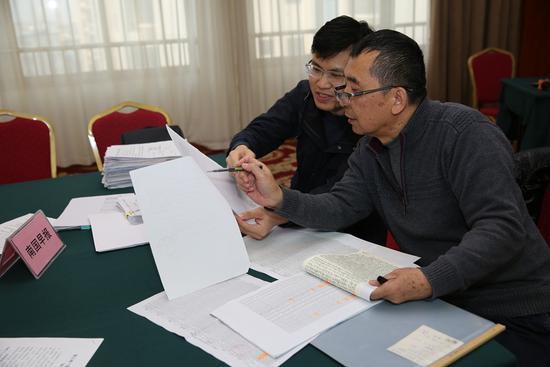 第五季福彩情·学子梦300名受助学子名单公布
