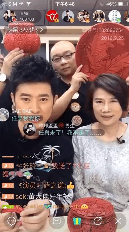 """董明珠网络直播首秀 网友们直呼""""好年轻""""的照片 - 2"""
