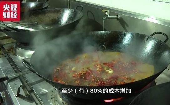 小龙虾进货价大涨50%!餐厅老板四处找虾