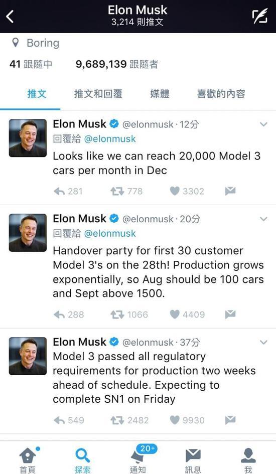 特斯拉首批Model 3将于28日交货 A股小伙伴望受益