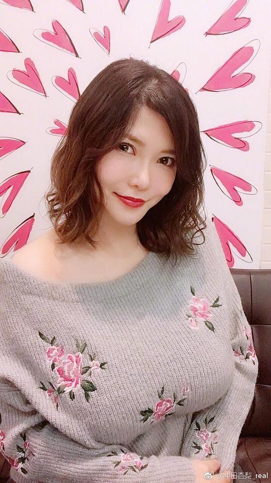 成人片性感得在线播放_成人片女星冲田杏梨宣布结婚 承认已怀孕