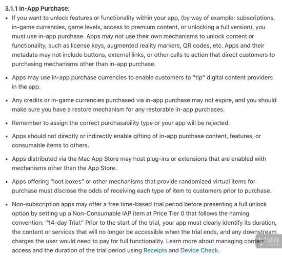 App Store指南更新:App开放免费试用功能