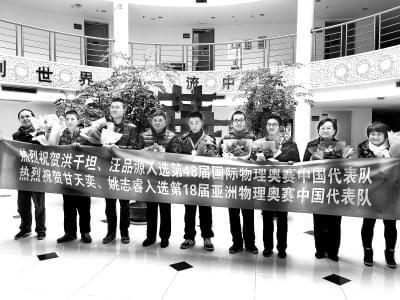 汪品源(左二)、姚志睿(左三)、王威(中)、洪千坦(右四)、甘天奕(右三)和他们的教练鲁志祥(左四)。记者杨枫 摄