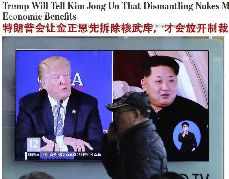 """朝鲜""""不可逆转""""的弃核决心透露出怎样的讯号?"""