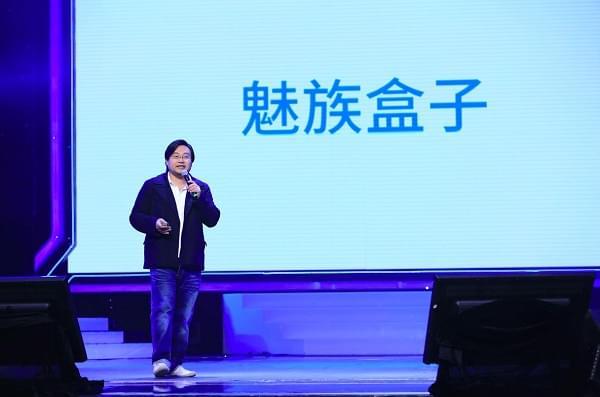 演唱会插播新品:魅族盒子与魅蓝5发布 售¥299/699起的照片 - 6