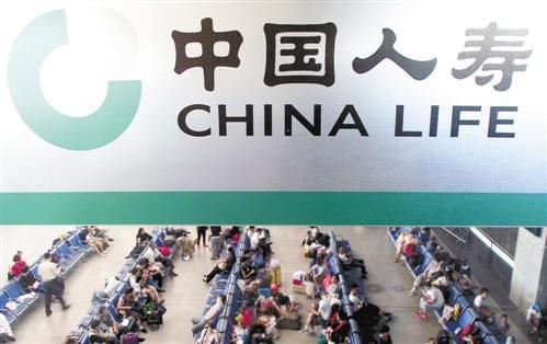 银证基步步为营  解密中国人寿3万亿金融棋局