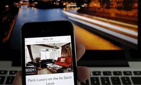 Airbnb界面