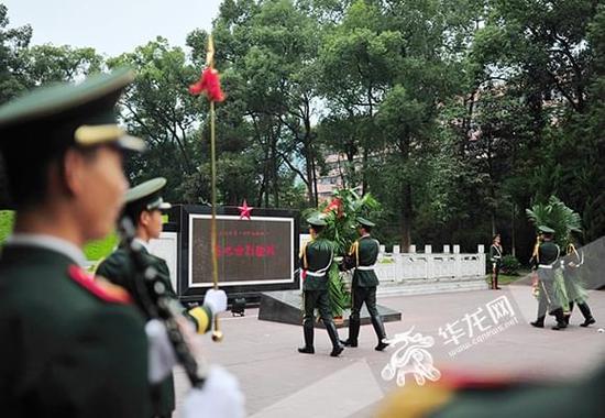 学习十九大精神 武警重庆总队理论读书班歌乐山祭红岩英烈