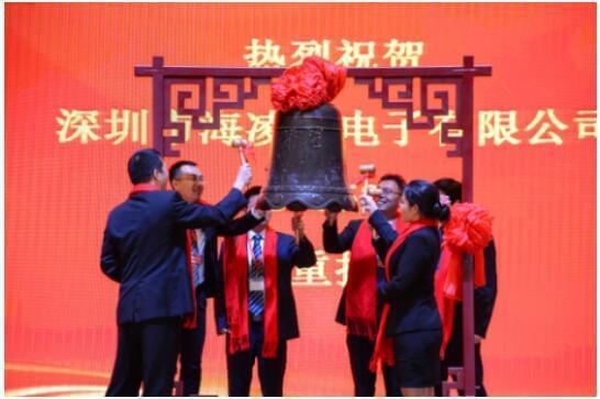 物联网智能家居提供商,深圳海凌科挂牌新四板