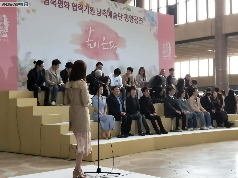 朝鲜人日常听什么歌?牡丹峰乐团最受欢迎 碟片热销