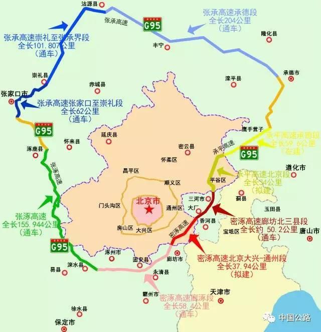 """北京""""大七环""""主路将于6月贯通 全线90%在河北境内"""