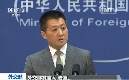 外交部回应八年抗战改为十四年:不为延续仇恨