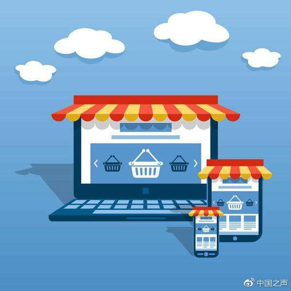 双十一落幕 商家担忧:电子商务法实施后还会热闹吗