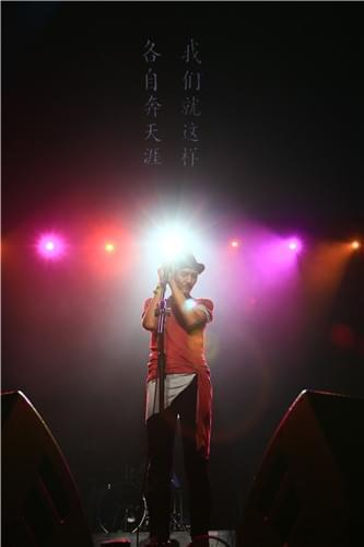 朴树发布致歉视频 个人巡演延期歌迷可无条件退票