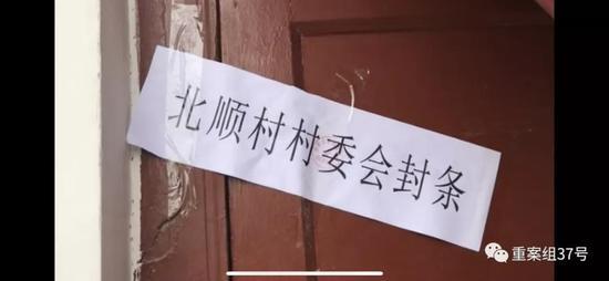 """戒尺加电棍 国学基地被指暴力改造""""问题学生"""""""