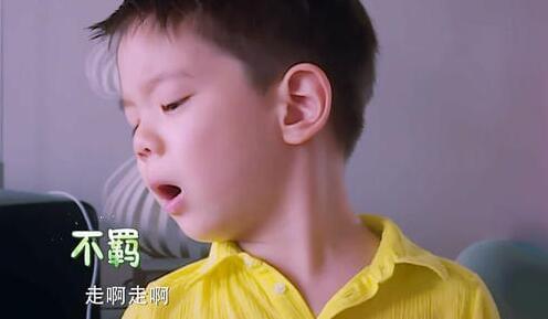 """杜江霍思燕数学遭""""吐槽"""" 小奶音嗯哼家教获赞"""