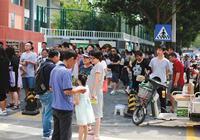 """北京多区新购""""学区房""""登记入学将受限"""