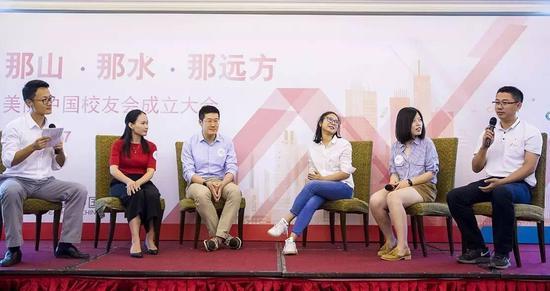支教给我力量 美丽中国校友会在京成立
