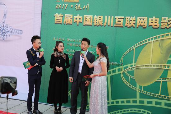 黄俊鹏出席首届中国银川互联网电影节任颁奖嘉宾图片